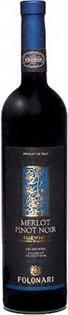 Folonari Merlot 750ml - Case of 12